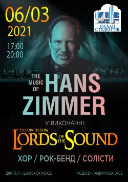 Lords of the Sound. Чернигов